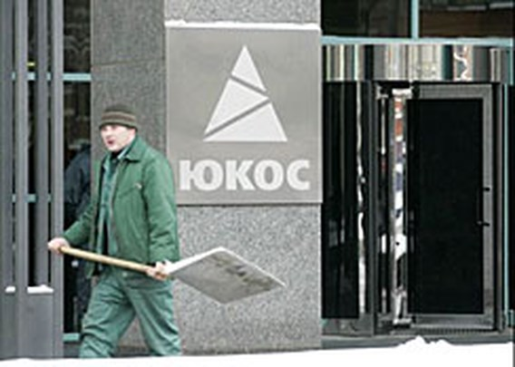 Yukos vraagt faillissement in VS aan