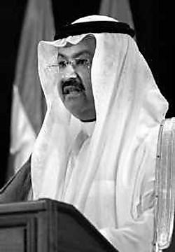 Ghazi al-Yawer.