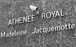 Onder de nieuwe directie is de rust teruggekeerd in het Atheneum Jacquemotte.