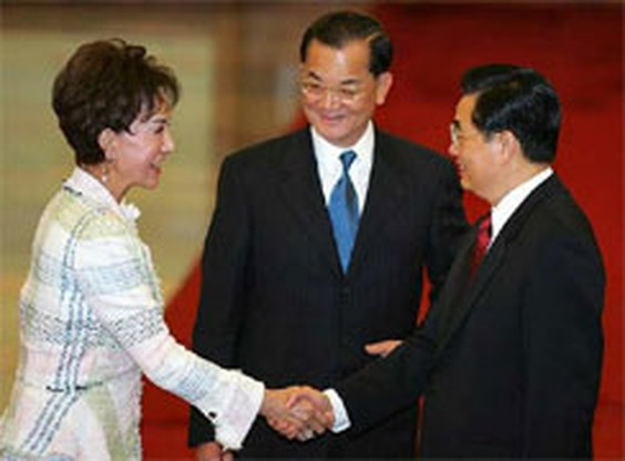 Historische ontmoeting tussen Chinese communisten en nationalisten