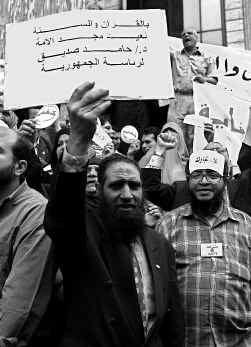 Een betoging van moslimfundamentalisten in Caïro, tegen het beleid van president Mubarak.