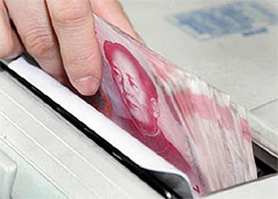 Chinese munt springt naar hoogste peil in 5 jaar