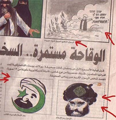 Cartoons al in oktober in Egyptische krant