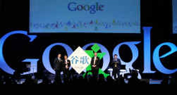 Google verdubbelt nettowinst in tweede kwartaal