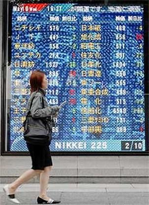 Tokyo sluit met zware verliezen