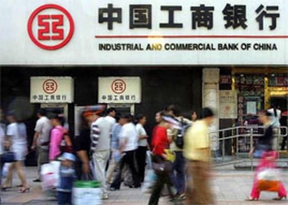 Chinese economie groeide in 2006 met 10,5 procent