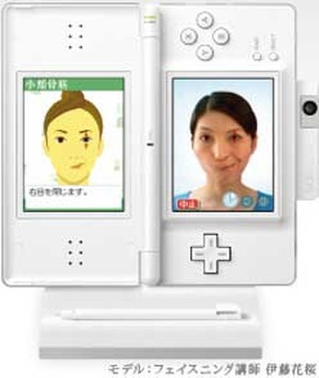 Nintendo lanceert computerspel voor training gezichtsspieren