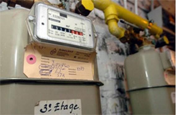 Energierekening stijgt met 105 euro