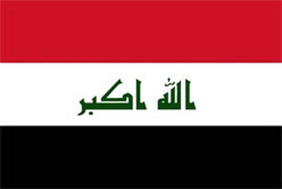 Irak heeft nieuwe vlag