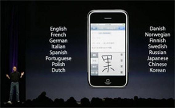 Mobistar stelt presentatie iPhone uit