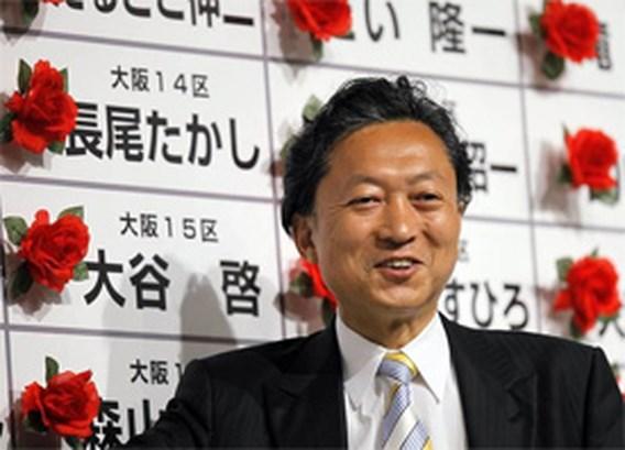 Japanse regering maakt recordbegroting op