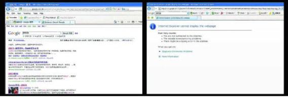 Zoekresultaten voor de term 'Falun Gong', links op Google Hong Kong, rechts op de Chinese versie. ap