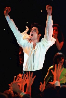 AEG: 'Niets te maken met dood Michael Jackson! '