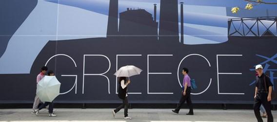 Griekenland wil schuld terugkopen met Europees geld