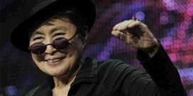 Yoko Ono reikt vredesprijs uit aan Pussy Riot
