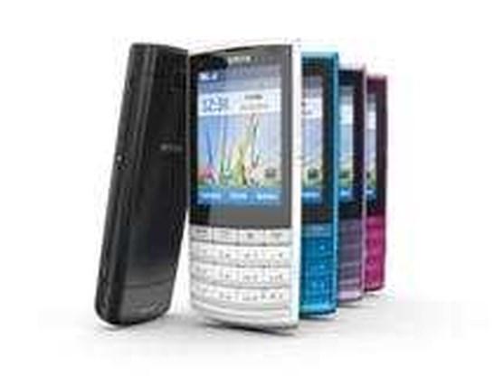 Nokia weer in het rood