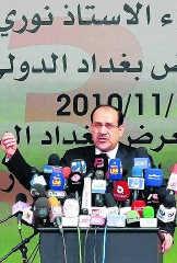 Nouri Al-Maliki.epa