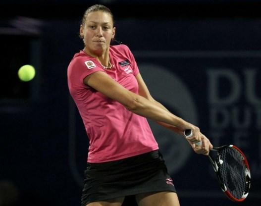 Yanina Wickmayer uitgeschakeld op WTA-toernooi Dubai