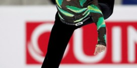 Kevin Van der Perren vierde na korte kür in Skate America