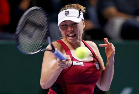 Vera Zvonareva geeft forfait voor Roland Garros