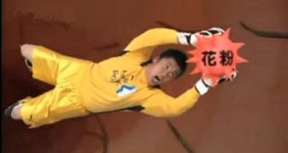 Keeper van Lierse 'vangt ze' in Japanse reclame