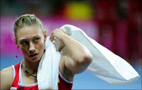 Yanina Wickmayer treft Japanse Morita in eerste ronde WTA Doha