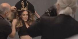 VIDEO. Sterren voor de lens van Karl Lagerfeld