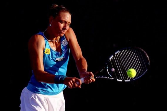 Wickmayer in eerste ronde WTA Charleston tegen King