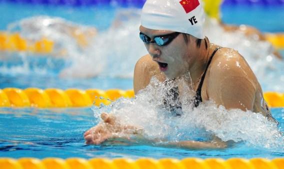 Hoofdarts IOC gelooft in 'zuiver' wereldrecord van Chinees fenomeen Ye