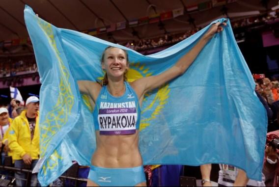 Kazachse Olga Rypakova olympisch kampioene hink-stap-springen