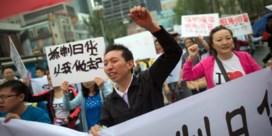 Chinees protest doet Japanse bedrijven deuren sluiten