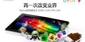 Retinascherm nieuwe iPad krijgt concurrentie