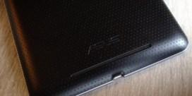 Nieuwe Nexus 7-tablet op komst?