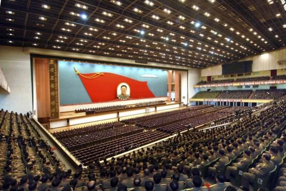 Noord-Korea herdenkt Kim Jong Il