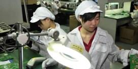 Onderzoek naar omkoping bij Foxconn