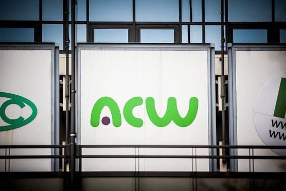 ACW ziet af van notionele intrestaftrek