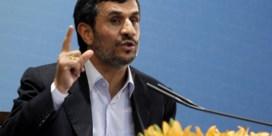 Planeet Ahmadinejad