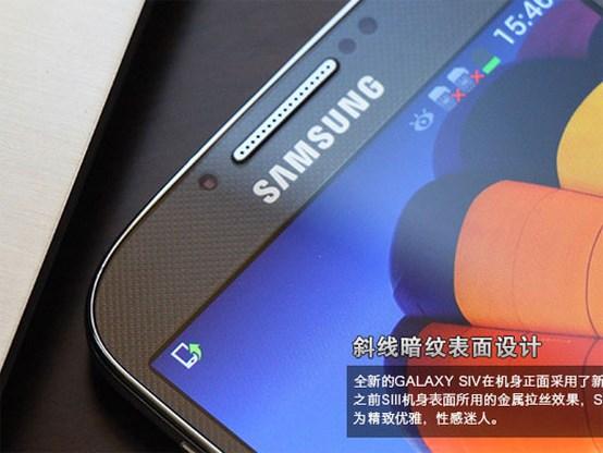 Is dit de Samsung Galaxy S4?