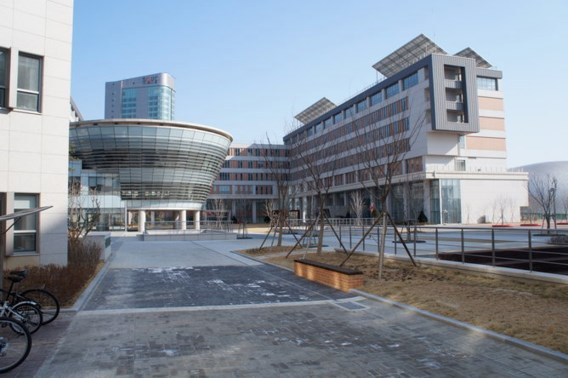 UGent opent campus in Zuid-Korea
