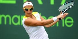 Vier Belgen staan rechtstreeks op hoofdtabel Roland Garros