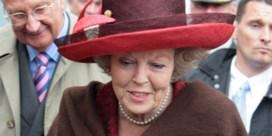 Afscheidsfeest prinses Beatrix uitgesteld