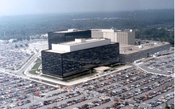 Het hoofdkwartier van de Amerikaanse National Security Agency (NSA) in Fort Meade (Maryland), gehuld in zwart spiegelglas.