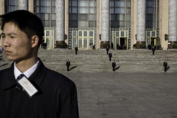 Carl De Keyzer, Vijfde sessie van het tiende nationale volkscongres, Peking, China, 2007.