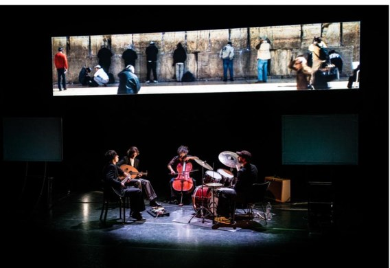 In de nieuwe versie van 'Jerusalem' doen vier muzikanten mee.