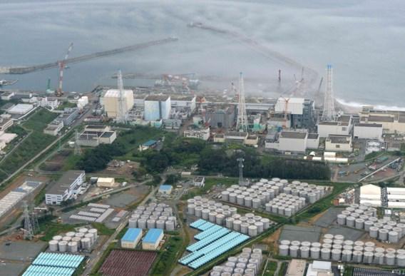 Krachtige aardbeving in Fukushima