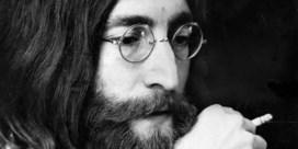 dS Radio: John Lennon 74