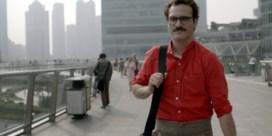 Joaquin Phoenix trekt uw broek op