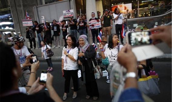 Vers antiregeringsprotest gisteren in Bangkok, met als nieuwe tactiek: kruispunten blokkeren.