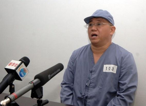 Amerikaan overgebracht naar Noord-Koreaans werkkamp
