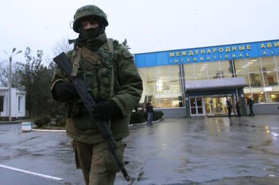 'Gewapende invasie van schiereiland Krim'